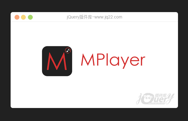 jQuery MPlayer音乐播放器插件