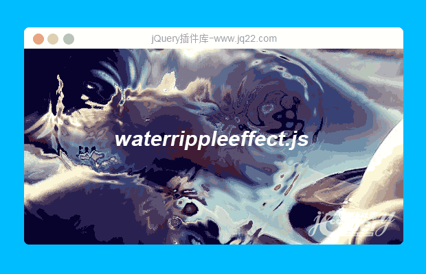 HTML5 canvas水波纹动画插件waterrippleeffect.js